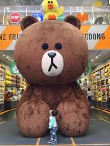Bear Bear Oh Bear Bear!