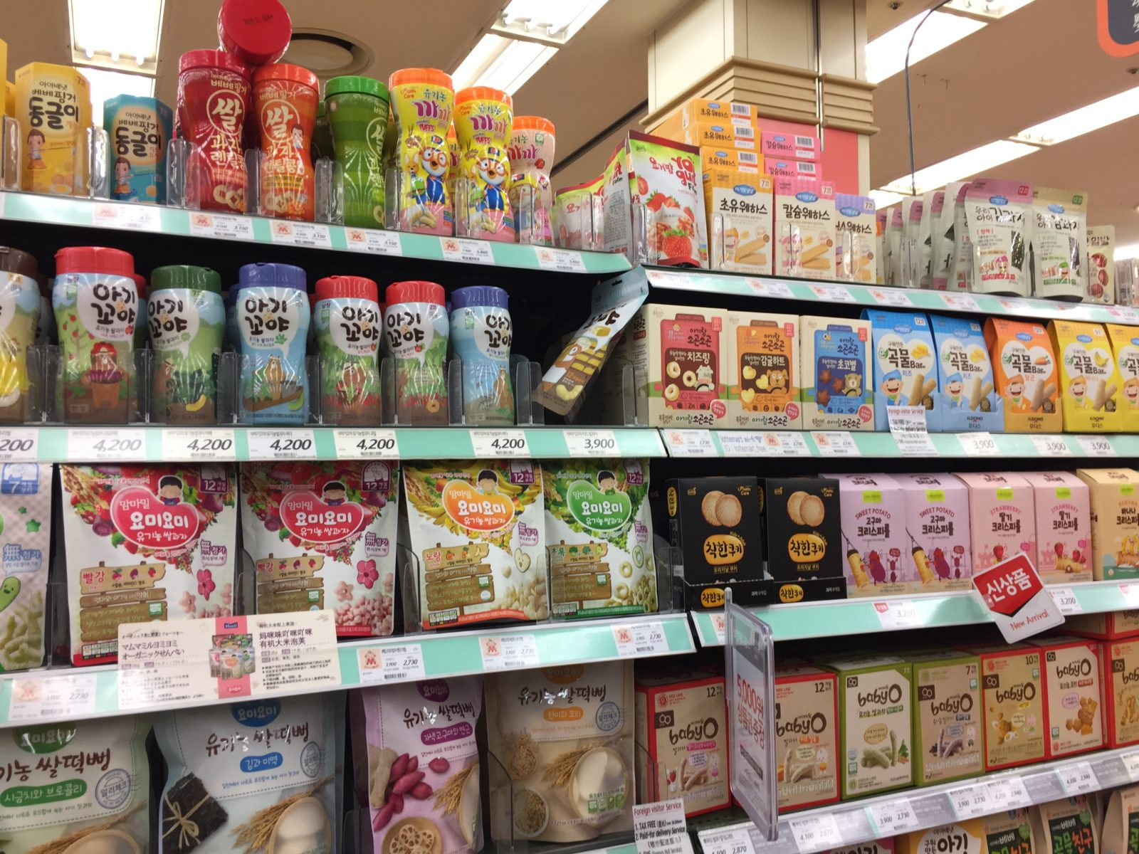 Supermarket baby snack Seoul