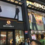 Myeong-dong – Popular Shopping Spot, Seoul