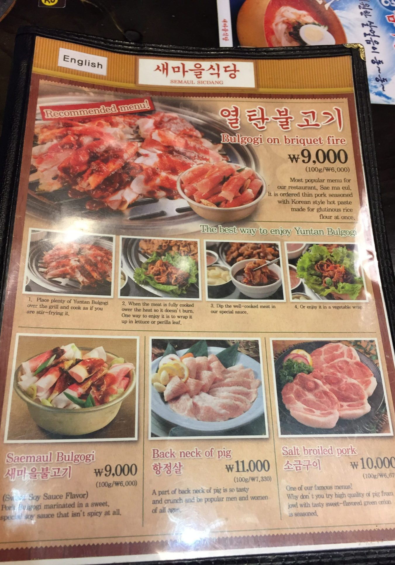 Page 1 - New Village Menu, Hongdae, Seoul